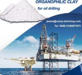 Rheology modifier | Organobentonite for oil drilling CP-120