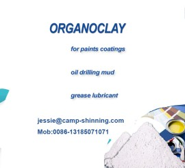CP-982 Organophilic clay