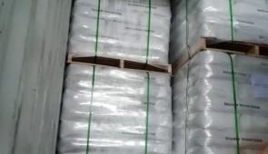 amine treated bentonite organoclay   drilling fluid additive