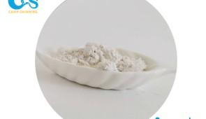 Amine treated bentonite OBM viscosifier   Rheology Modifier