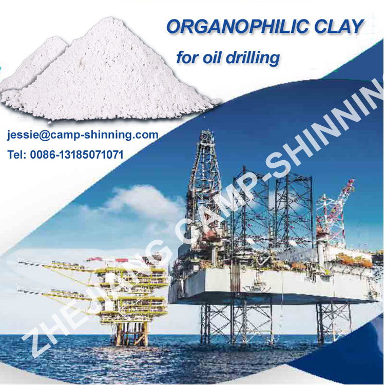 Organophilic clay for oil drilling mud