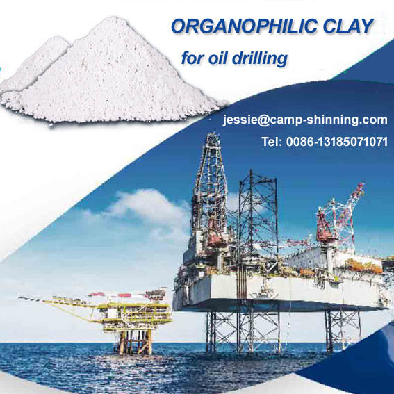 Organoclay for oil drilling bentonite