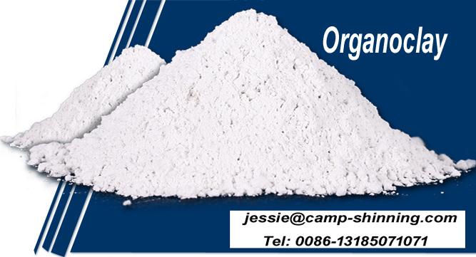 organoclay-rheological-additive