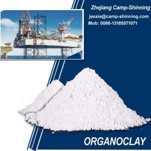 Органофильная глина